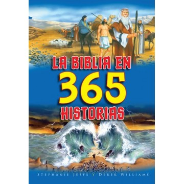 Santa Biblia De Regalo NVI